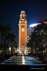 Clock Tower (akira.nick66) Tags: city nightphotography light night pond cityscape nightscape colorfullights nightscene nightview roads macau cityview nightcity colorofthelights