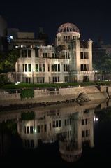 Atomic Bomb Dome by night 2