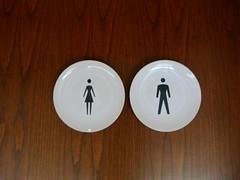 North Quarter Tavern, Orlando FL (Rusty Clark) Tags: man woman sign plates door bathroom restroom
