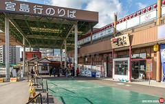 C98R3998 (夏金剛的奇幻之旅) Tags: 日本三景 嚴島神社 海上鳥居 廣島 世界遺產 平清盛 夏金剛