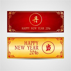 free vector Chinese New Year 2017 Banners Set (cgvector) Tags: 2017 asia astrology background bird card cartoon celebration chicken chinese cock concept crowing culture decoration design east element festival flower frame gold golden graphic greeting holiday horoscope isolated japan lantern lunar newyear oriental ornament paperlantern pattern red rooster sakura season sign silhouette symbol traditional typographic vector verticalbanner wallpaper zodiac happynewyear winter party animal chinesenewyear color happy event happyholidays china winterbackground