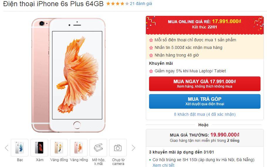 iPhone 7 và iPhone 6s Plus 64GB đồng loạt giảm giá sốc như chưa từng được giảm