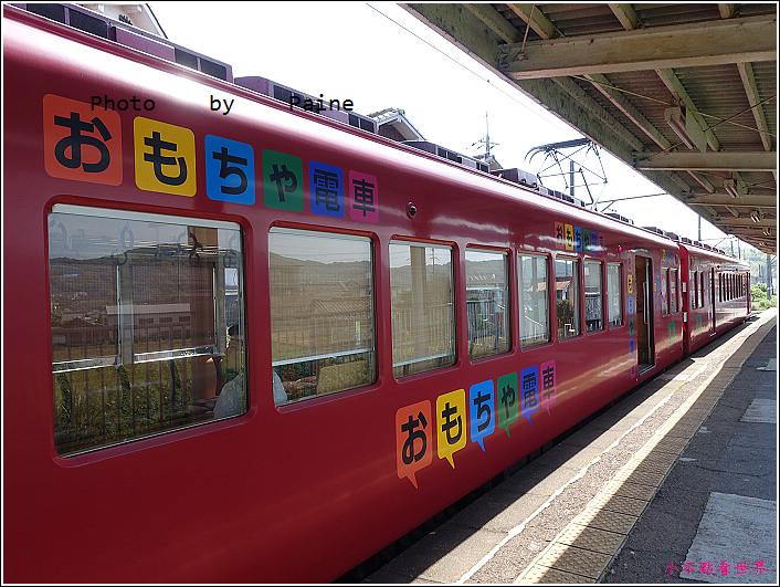 和歌山大池遊園-平池綠地公園 (14).JPG