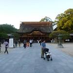 Daizafu