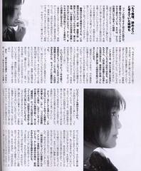 斎藤千和 画像