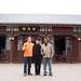 Zhao Gong Photo 5