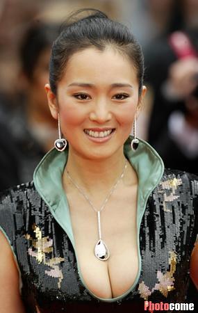 Gong Li Wallpapers
