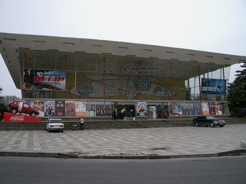 Sputnik theater