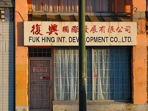 funny business names. Re: Funny Business names