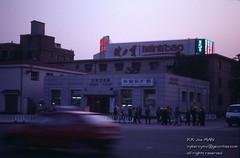 0404_bj_293 (cybercynic) Tags: beijing 北京 travelling