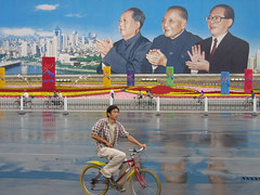 Applause (Life in AsiaNZ) Tags: china city tag3 taggedout canon poster asian asia tag2 tag1 500v20f south chinese powershot southern mao government leaders   chairman deng nanning  dengxiaoping guangxi maozedong  jiangzemin       lifeinnanning  flickrgiants