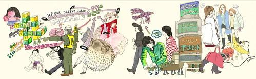 UOS Japan illustration by kozyndan