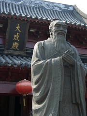 Confucianism Temple in Nanjing (YY) Tags: china statue temple memorial religion culture nanjing chineseculture   confucianism kungfutzu