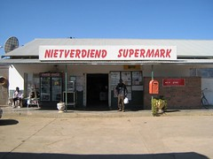 Nietverdiend supermark
