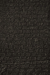 Cuneiform (5canner) Tags: berlin museum cuneiform pergamon