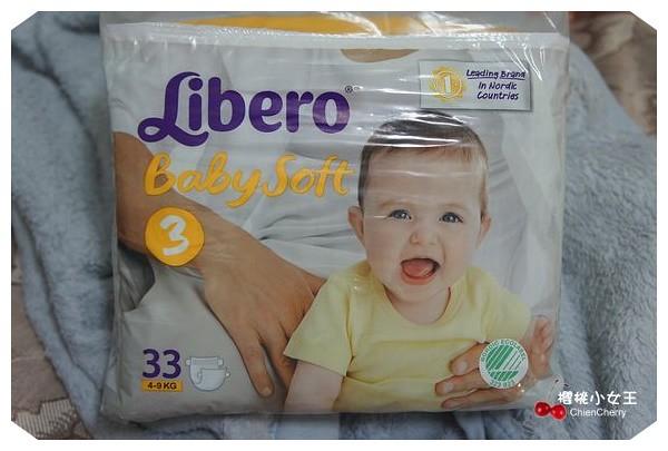 麗貝樂試用 麗貝樂價格 麗貝樂 體驗包 麗貝樂 便宜 Libero麗貝樂全棉嬰兒尿褲 Libero 丁丁連鎖藥妝 麗貝樂團購 麗貝樂 褲型 尺寸 重量