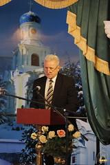 44. XI Sibilevskie Readings 2016 / XI Сибилевские чтения 2016 (16.12.2016)