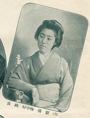1 - Momokichi of Shinbashi 1908 (Blue Ruin 1) Tags: geigi geiko geisha shinbashi shimbashi hanamachi tokyo japan japanese meijiperiod 1908 momokichi