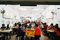 Popular Bak Kut Teh (OzGFK) Tags: asia singapore joochiat bakkutteh people film analog 35mm nikon nikkor streetphotography fujisuperia800 night restaurant supper dinner pork