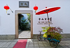 Dr Sun Yat-Sen (munn1) Tags: canada color vancouver nikon chinatown streetphotography coquitlam nik topaz nikor cs5 lightroom3 20150610vancouversigi