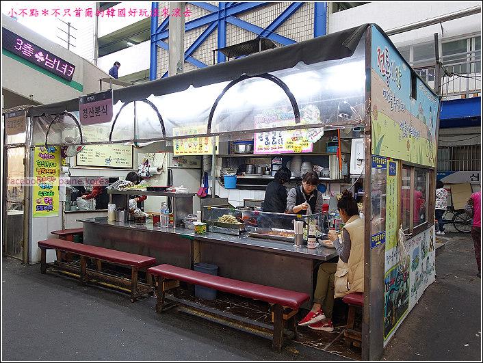 大邱西門市場 剪著吃糖餅特色小吃 (11).JPG