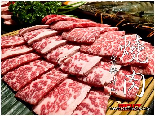 官東燒肉00.jpg
