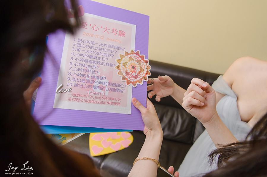 婚攝 土城囍都國際宴會餐廳 婚攝 婚禮紀實 台北婚攝 婚禮紀錄 迎娶 文定 JSTUDIO_0064