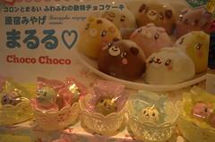 Choco Choco