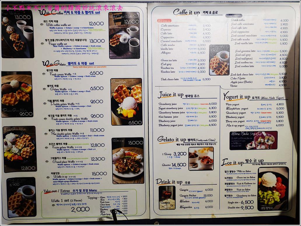 新村梨大 waffle it up cafe (4).JPG