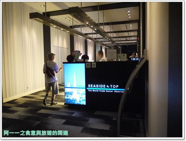 東京景點夜景世界貿易大樓40樓瞭望台seasidetop東京鐵塔image009