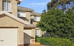8 / 10 Bicheno Close, West Hoxton NSW