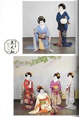 Aki no Kamogawa Odori 1982 008 (cdowney086) Tags: maiko geiko geisha  pontocho     ichiume ichiyoshi kikumi mameharu ichitomo shinafuku