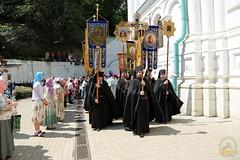 182. The Commemoration of the Svyatogorsk icon of the Mother of God / Празднование Святогорской иконы Божией Матери