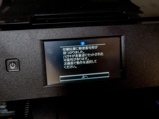 PC290316