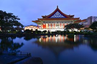 [National Concert Hall]