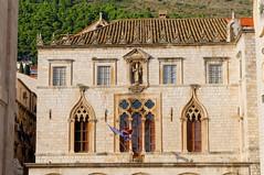Pałac Sponza | Sponza Palace