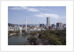 Hiroshima Skyline (Pictures from the Ghost Garden) Tags: trees urban mountains color colour water japan architecture buildings landscape nikon gate hiroshima dslr urbanlandscape 18105mm d7100