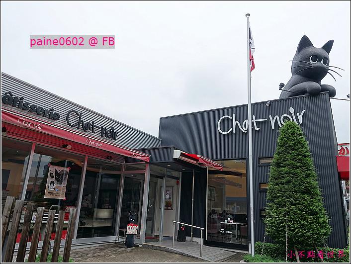 大阪Chat Noir Cafe (1).JPG