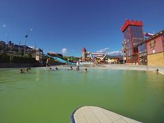 Tatralandia | Aquapark Tatralandia
