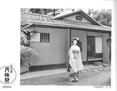 Onshukai 1993 001 (cdowney086) Tags: 温習會 onshukai maiko 舞妓 祇園甲部 satoka 1990s gionkobu