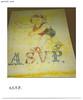 ASVP (MickLexington) Tags: abstractart art artfilm artinspiration artist artlife culture existentialism fiction foundart les lowereastside manhattan mixedmedia mrjack newyork newyorkcity newyorkculture nyc philosophy polaroid situationism sociology streetart streetculture