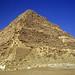 Ägypten 1999 (570) Kairo: Djoser-Pyramide, Sakkara