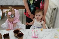 41. Детский праздник «Святая Троица»