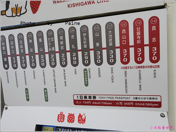 和歌山貴志站 (1).JPG