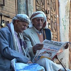 Faces from Yemen  (9) (eshterakimedia) Tags: faces yemen اليمن يمني وجوه
