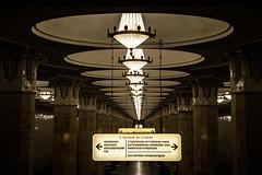 Kievskaya (kuhnmi) Tags: киевская метро станцияметрокиевская станция metro subway moscow moskau moskauermetro moscowmetro underground station symmetry symmetrie repetition endless endlos fluchtpunkt люстры lights lamps dark dunkel темно architektur architecture russia russland россия