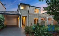 5 Candlenut Grove, Parklea NSW