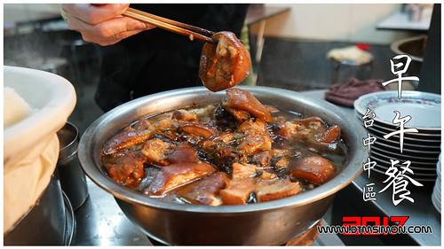 李海滷肉飯00.jpg