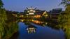 Banyan Tree, Hangzhou, China (onephotoeveryday) Tags: banyantreehotel chinesestyle interiordesign jeanli jeans architecture archtechure hotel nightshut nightview 夜景 室內設計 旅館 杭州 裝潢 西溪濕地 jeanlphotography0544jpg nikond3s