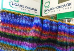 Colour your  life! (sifis) Tags: wool lumix athens panasonic greece lx7 sakalak σακαλακ
